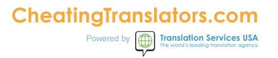 cheatingtranslatorslogo