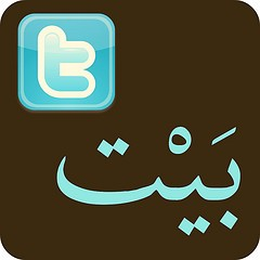 49192-twitter-logo-in-arabic