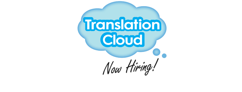 featured_hiring