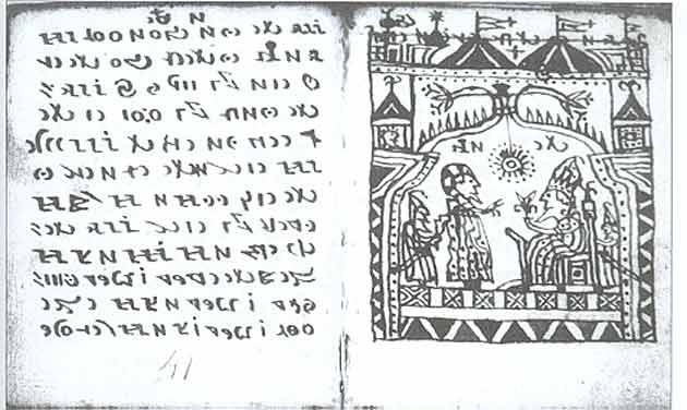 Codex_Rohonczi_41