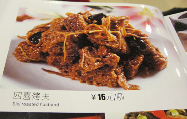 funny-chinese-sign-translation-fails-3