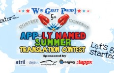 ackuna_contest_translators